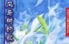 风与树的歌-pdf,epub,mobi,txt,azw3电子书下载