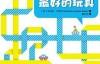父母是孩子最好的医生-马悦凌-pdf,epub,mobi,txt,azw3电子书下载