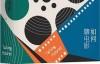 练摊帝:赚钱是一门技术活-练摊帝-pdf,epub,mobi,txt,azw3电子书下载