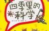 红树林-莫言-pdf,epub,mobi,txt,azw3电子书下载