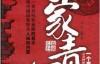 国家责任-王一丁汪晟-pdf,epub,mobi,txt,azw3电子书下载