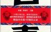 官事-秦俑,田双伶-pdf,epub,mobi,txt,azw3电子书下载