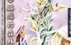 白鸚鵡的森林-pdf,epub,mobi,txt,azw3电子书下载