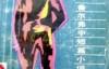 胡安·鲁尔弗中短篇小说集-pdf,epub,mobi,txt,azw3电子书下载