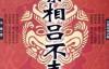 秦相吕不韦-pdf,epub,mobi,txt,azw3电子书下载