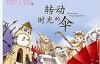 笑猫日记-pdf,epub,mobi,txt,azw3电子书下载