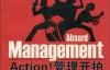 Action!管理开拍:周星弛搞笑电影中的管理-pdf,epub,mobi,txt,azw3电子书下载