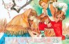 年轻人和公主系列-pdf,epub,mobi,txt,azw3电子书下载