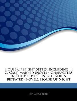 House of Night Series 夜之屋系列七部
