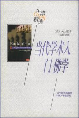 Buddhi-sm 【佛教-史】-pdf,epub,mobi,txt,azw3电子书下载