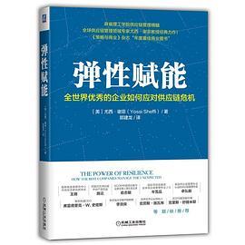 优秀供应员-pdf,epub,mobi,txt,azw3电子书下载
