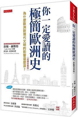 终极答案-pdf,epub,mobi,txt,azw3电子书下载
