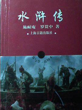 后水浒传[百回本续]-pdf,epub,mobi,txt,azw3电子书下载