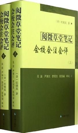 《雨花香》俗部 清 纪晓岚抄本-pdf,epub,mobi,txt,azw3电子书下载