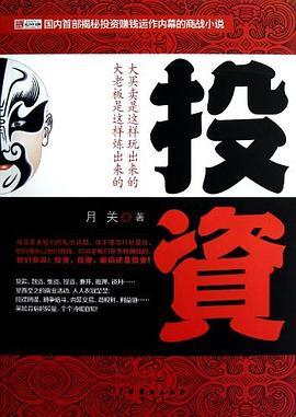 一路彩虹-pdf,epub,mobi,txt,azw3电子书下载